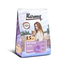 Karmy Корм Киттен для котят, беременных и кормящих кошек, с Индейкой, 1,5 кг