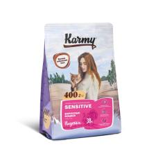 Karmy Корм Сенсетив для кошек с чувствительным пищеварением с Индейкой, 400 г