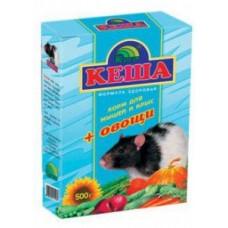Кеша Зерносмесь для крыс и мышей (овощами) 500 г