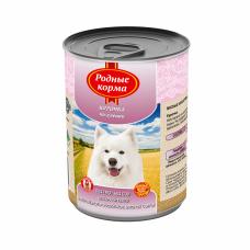Родные корма Корм конс. для собак Курочка по-Елецки, 970 г