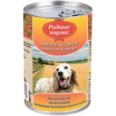 Родные корма Корм конс. для собак Мясное ассорти в желе по-боярски 410 г