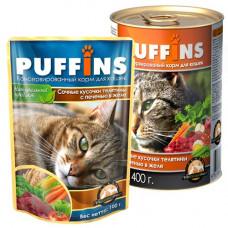 Puffins Корм для кошек Пикник с Говядиной в соусе 85 г