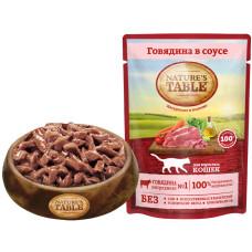 Nature's Table Корм консерв. для взрослых кошек с Говядиной в соусе, 85 г