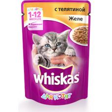 Вискас корм для котят желе с телятиной 85 г