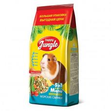 Happy Jungle Корм для морских свинок, 900 г