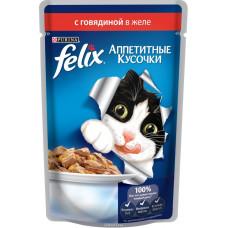 FELIX  Корм для кошек Аппетитные кусочки с говядиной в желе 85 г