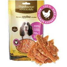 Деревенские лакомства Куриные грудки сушеные для собак 90 г