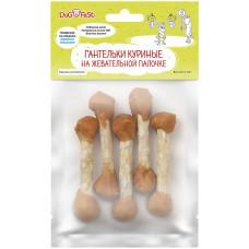 Dog Fest Лакомство Гантельки куриные на жевательной палочке, 50 г