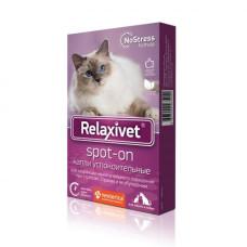 Relaxivet  Spot-on успокоительный  4 пипетки по 0,5 мл