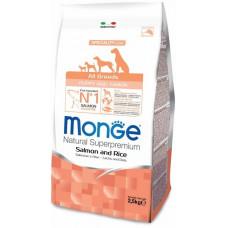 Monge Dog Speciality Puppy&Junior корм для щенков всех пород с лососем и рисом 2,5 кг
