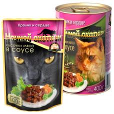 Ночной охотник Корм для кошек Мясные кусочки в соусе Кролик и сердце, 400 г