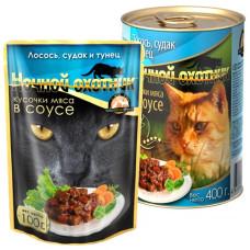 Ночной охотник Корм для кошек Кусочки в соусе Лосось, судак, тунец, 400 г