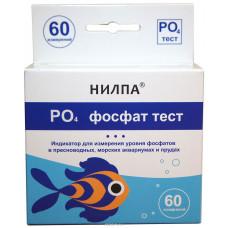 Нилпа тест PO4 для определения фосфатов на 60 измерений