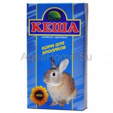 Кеша Зерносмесь для кроликов 400 г