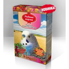 Родные корма Корм для волнистых попугаев с ягодами 500 г