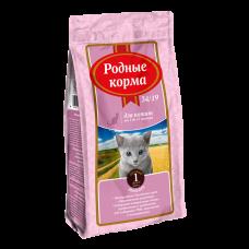 Родные корма Корм сухой для котят с Индейкой, 34/19, 1 русский фунт, 0,409 кг