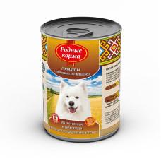 Родные корма Корм конс. для собак Говядина с овощами по-Казацки, 970 г