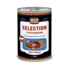 Solid Natura Selection с Потрошками влажный корм для собак ж/б 0,97 кг