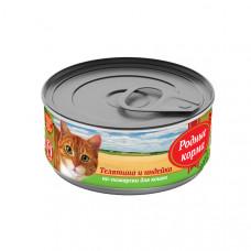 Родные корма Корм консерв. для кошек Телятина и индейка по-пожарски, с профилактикой МКБ, 100 гр