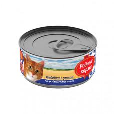 Родные корма Корм консерв. для кошек Индейка с уткой по-уездному, спрофилактикой МКБ, 100 г