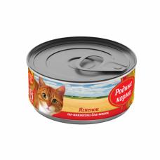 Родные корма Корм консерв. для кошек Ягненок по-княжески, профилактикой МКБ, 100 гр