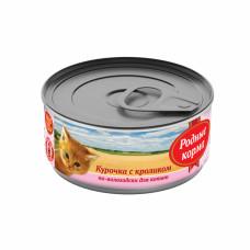 Родные корма Корм консерв. для котят Курочка с кроликом по-вологодски, 100 гр