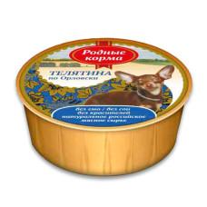 Родные корма Корм конс. для собак Телятина по-орловски 125 г