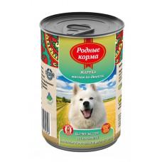 Родные корма Корм конс. для собак Жареха мясная по-двински 410 г