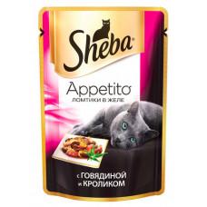 ШЕБА Appetito Ломтики в желе с говядиной и кроликом 85 г