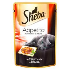 ШЕБА Appetito Ломтики в желе с телятиной и языком 85 г