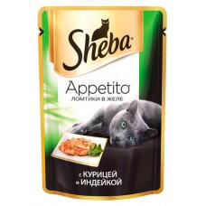 ШЕБА Appetito Ломтики в желе с курицей и индейкой 85 г