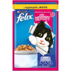 FELIX  Корм для котят Аппетитные кусочки с курицей в желе 85 г