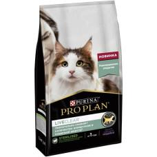Про План Корм для стерилизованных кошек, снижает количество аллергенов в шерсти, с индейкой, 1,4 кг