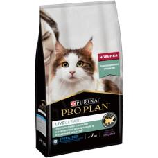 Про План Корм для стер. кошек, старше 7 лет, снижает кол-во аллергенов в шерсти, с индейкой, 1,4 кг