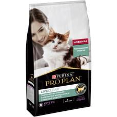Про План Корм для котят, снижает количество аллергенов в шерсти, с индейкой, 1,4 кг