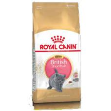 Роял Канин Киттен для британских короткошерстных котят от 4 до 12 месяцев 2 кг