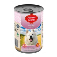 Родные корма Корм конс. для собак Курочка по-елецки 410 г