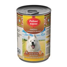 Родные корма Корм конс. для собак Говядина с овощами по-казацки 410 г