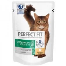 Перфект Фит для стерилизованных кошек 85 г