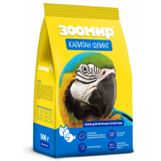 ЗООМИР Капитан Флинт Корм для крупных попугаев, 500 г