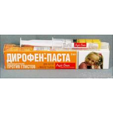 Дирофен - паста антигельметик для котят с тыквенным маслом 6 мл