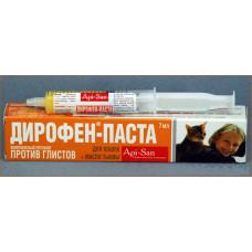 Дирофен - паста антигельметик для кошек с тыквенным маслом 7 мл
