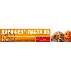 Дирофен - паста антигельметик для собак с тыквенным маслом 10 мл