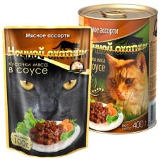 Ночной охотник Корм для кошек Мясные кусочки в соусе Мясное ассорти, 400 г