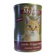 Др Алдерс Моя Леди Классик Корм для кошек Кусочки в соусе Телятина, 415 г