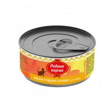 Родные корма Мясное угощение Корм консерв. для котят с Курицей, 100 г