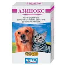 Азинокс-6  антигельминтик широкого спектра (для кошек и собак) 6 табл