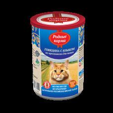 Родные корма Корм консерв. для кошек Говядина с языком по-крестьянски, 410 г