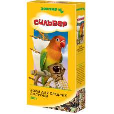 ЗООМИР Сильвер Корм для средних попугаев 500 г