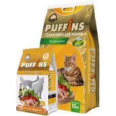 Puffins Корм для кошек сухой Вкусная курочка, 400 г